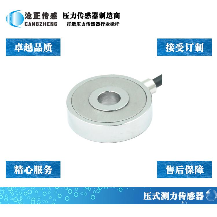 壓電式壓力傳感器的基本特點